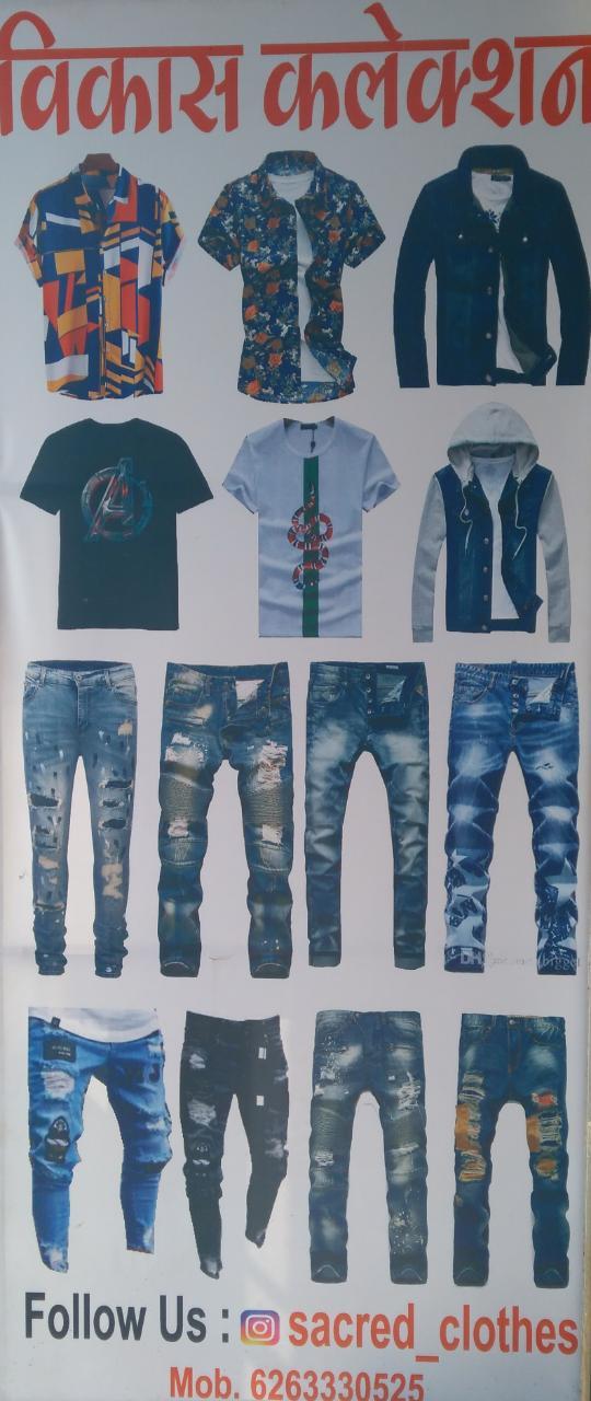Vikas collection