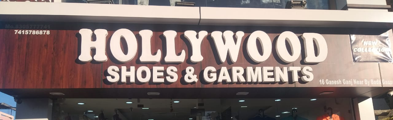 HOLLYWOOD SHOES AND GARMENTS