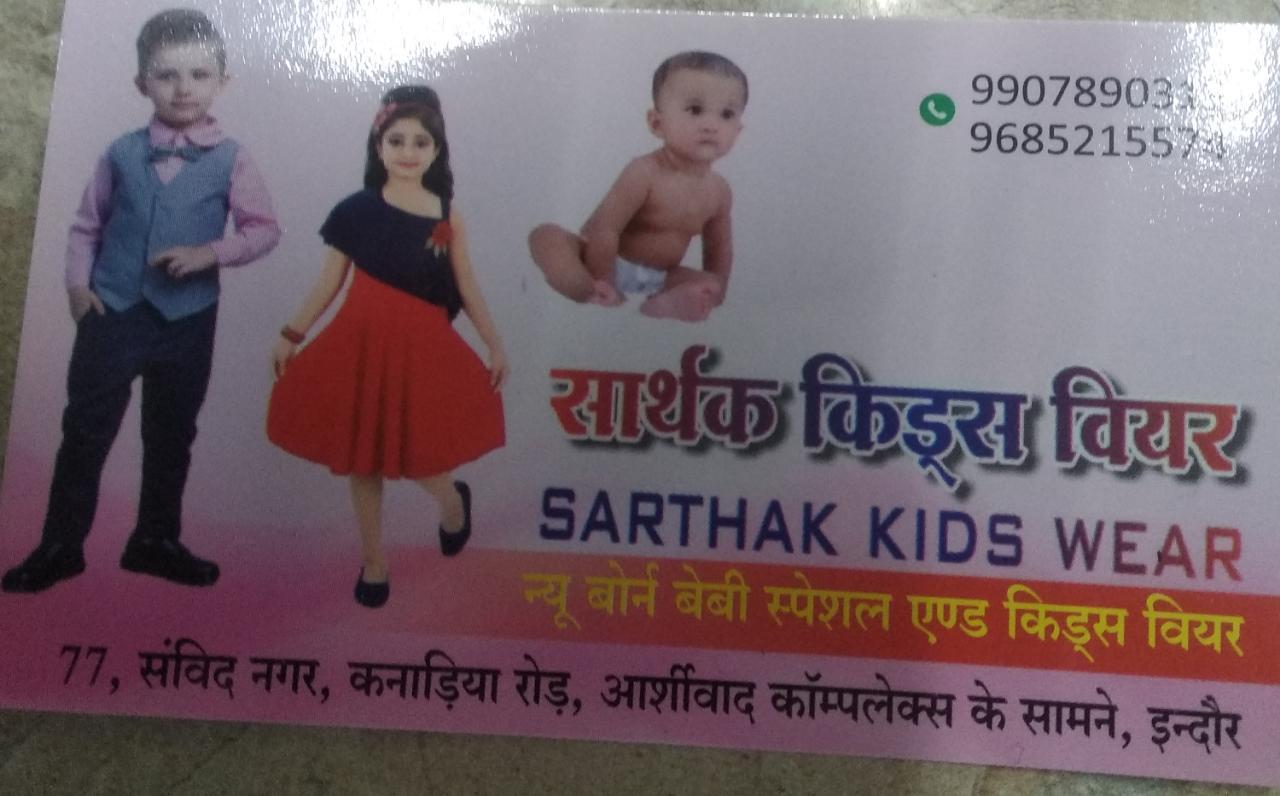 Sarthak kids wear