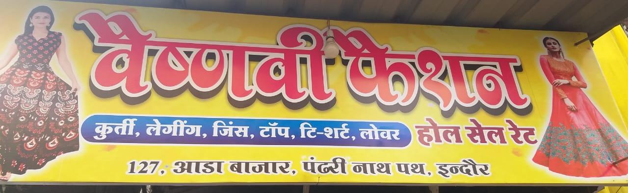 Vaishnavi  Fashion