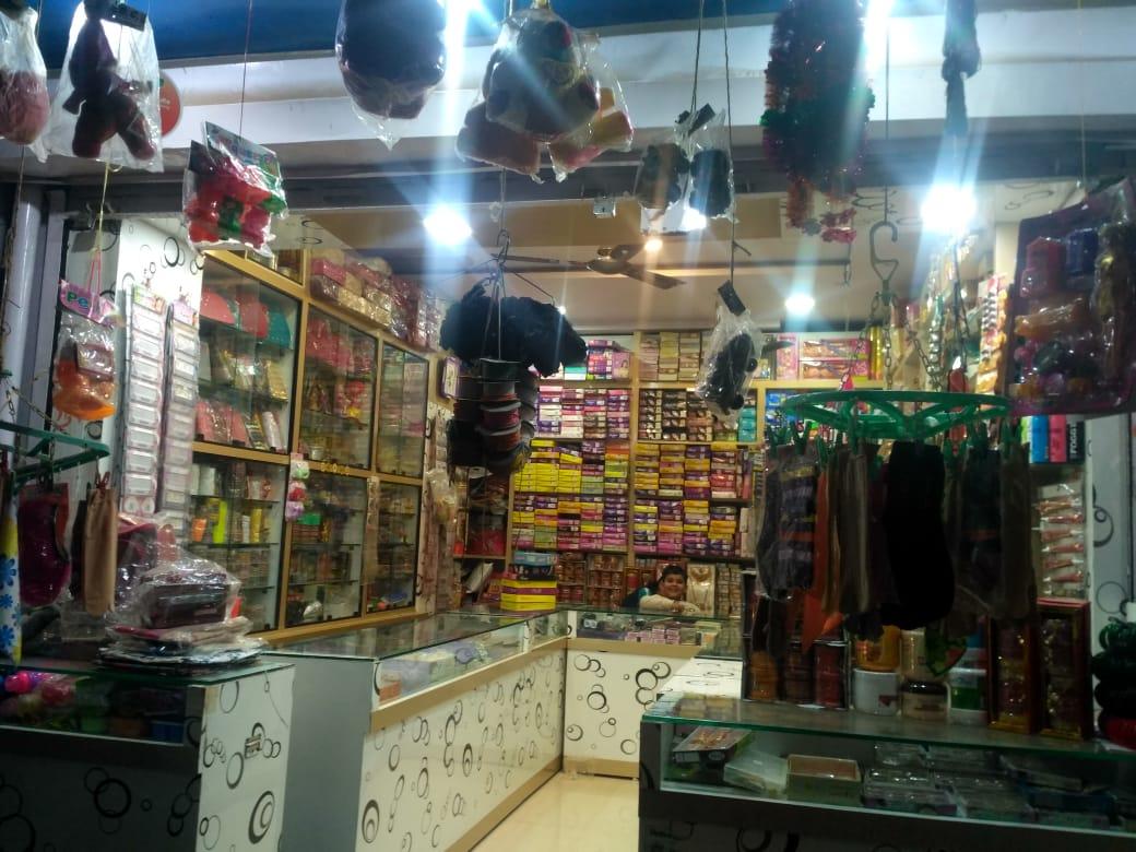 Vikki Genral Store