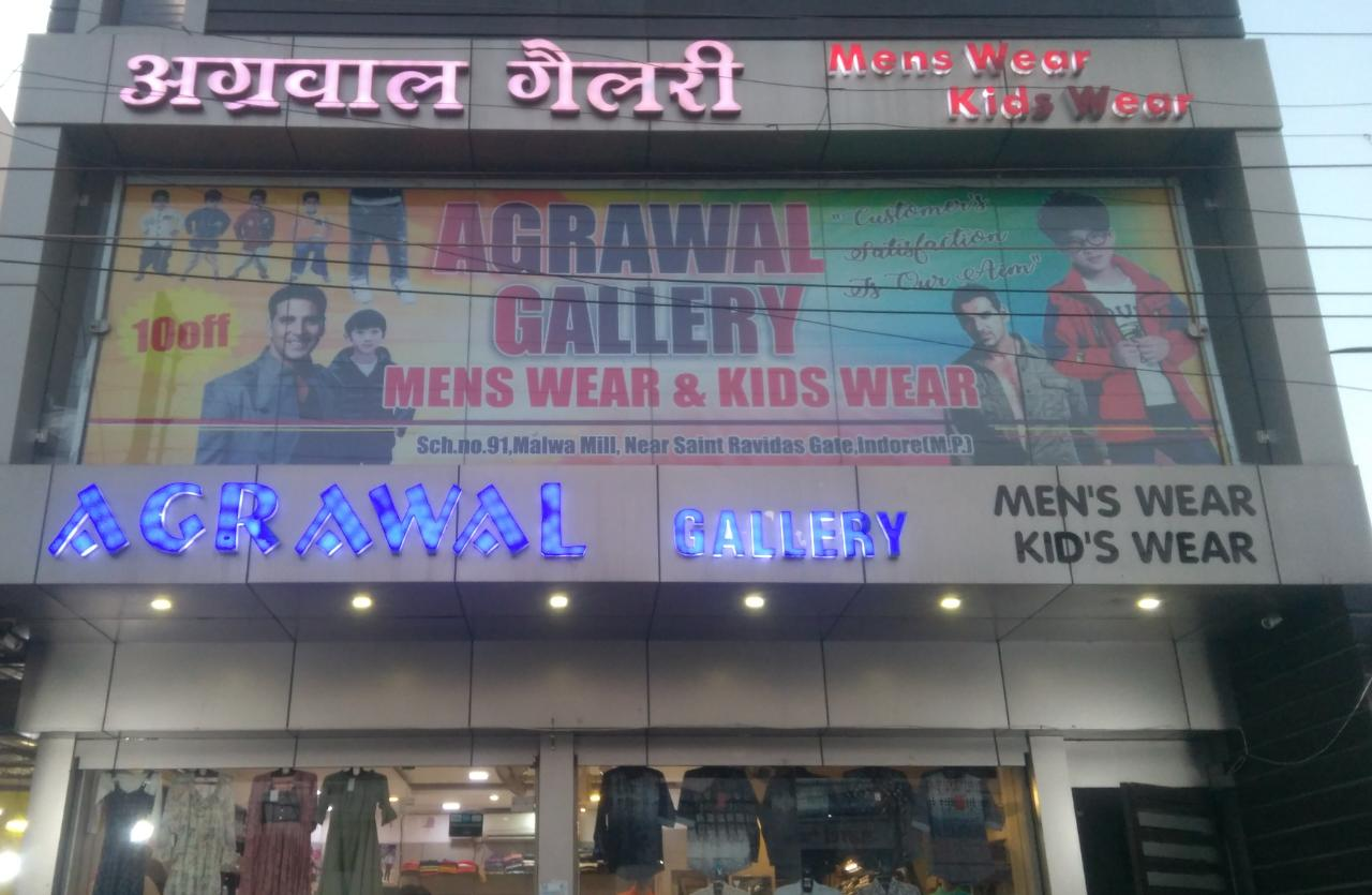 Agrawal gallery