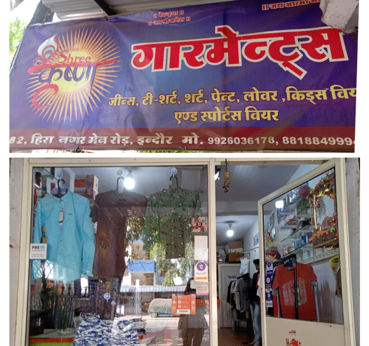 Shree Krishna garments