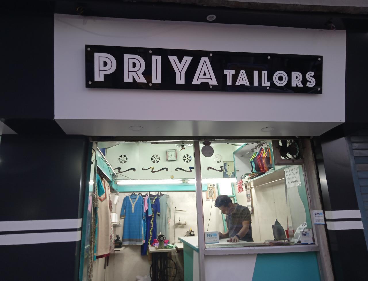 Priya Tailors & Boutique