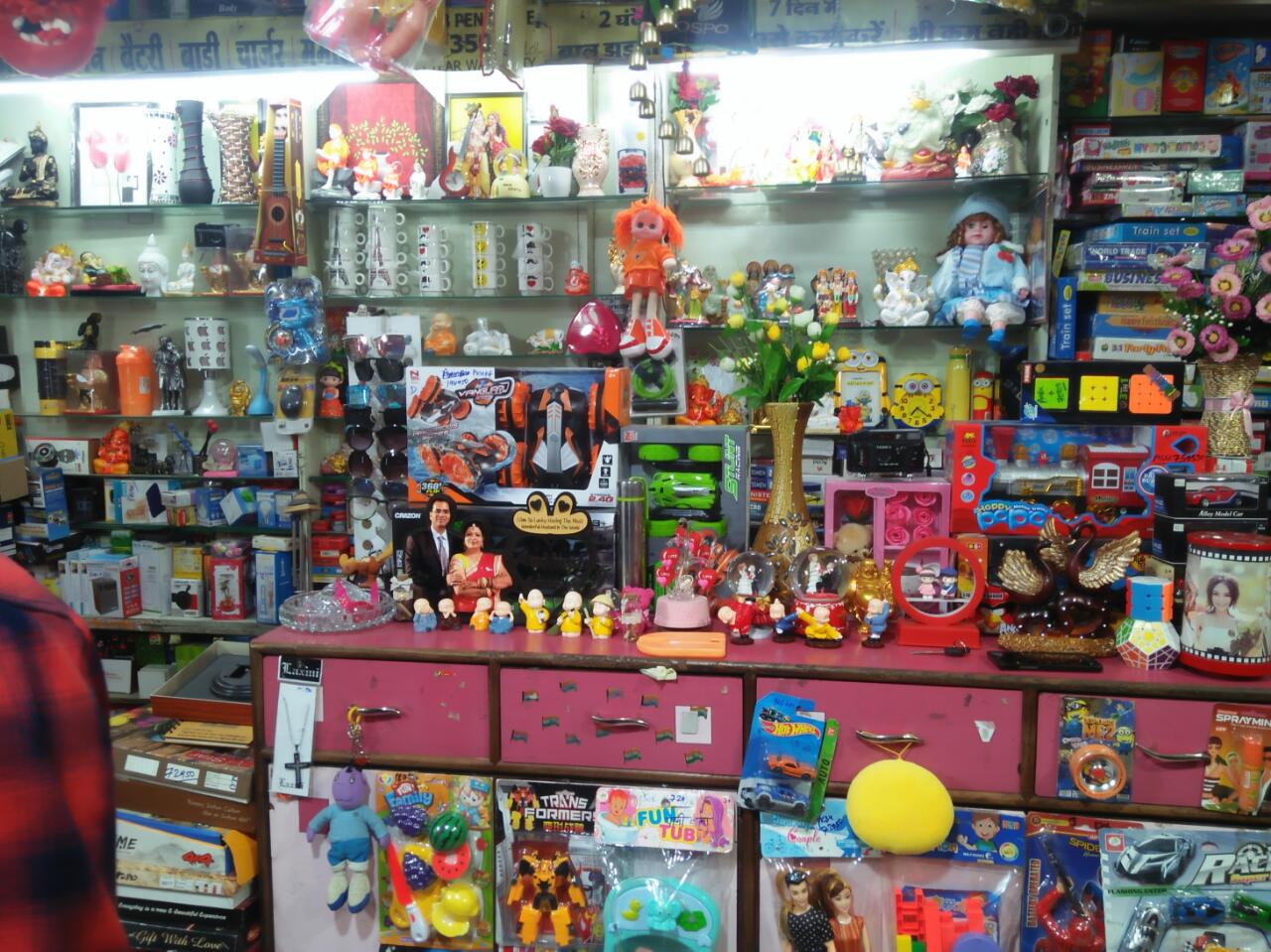 Anushree collection