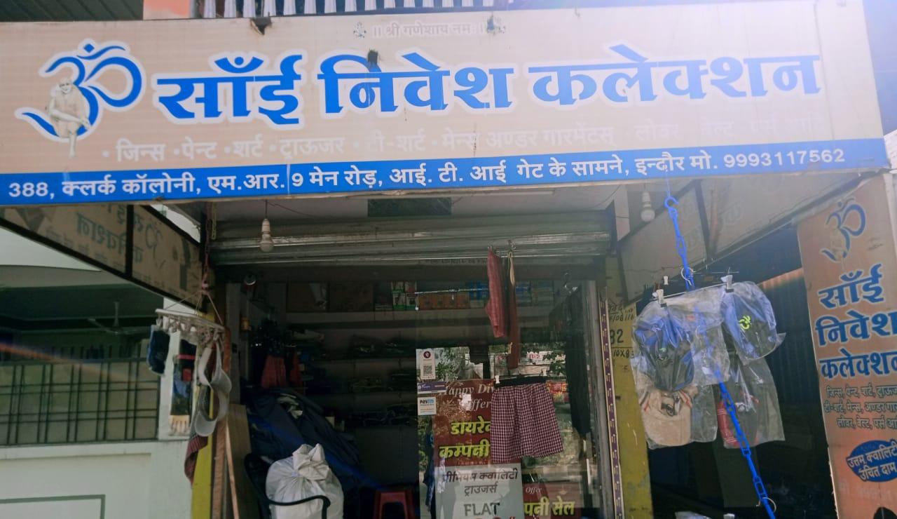 Om sai Nivesh collection