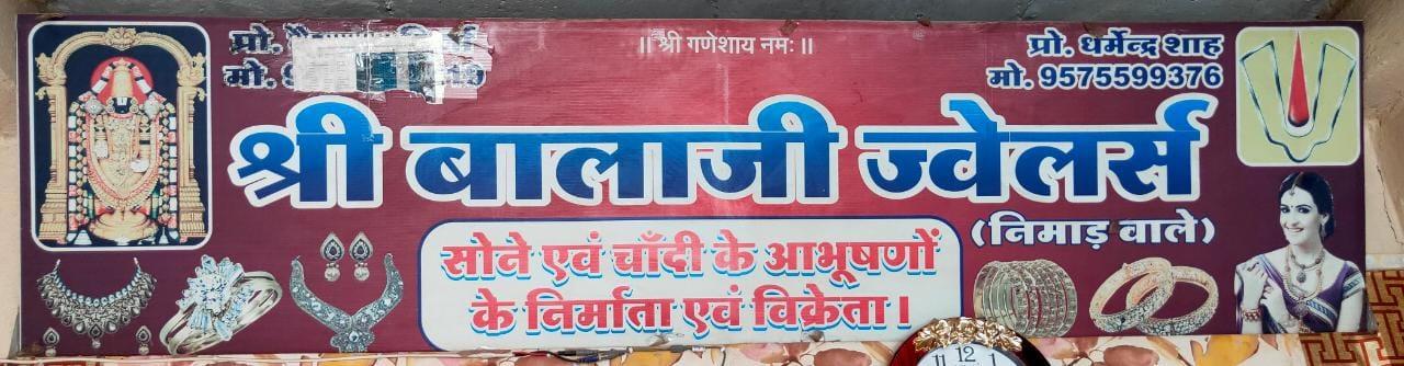 Shri Balaji Jewellers