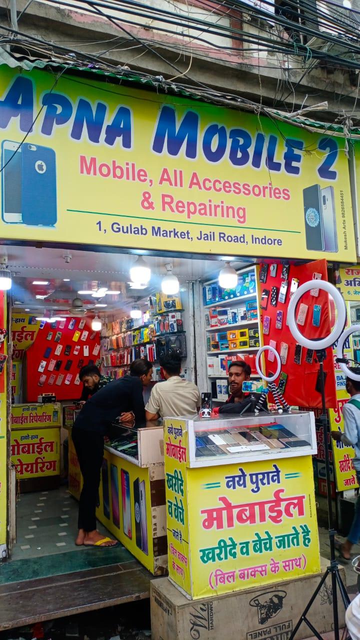 Apna Mobile 2