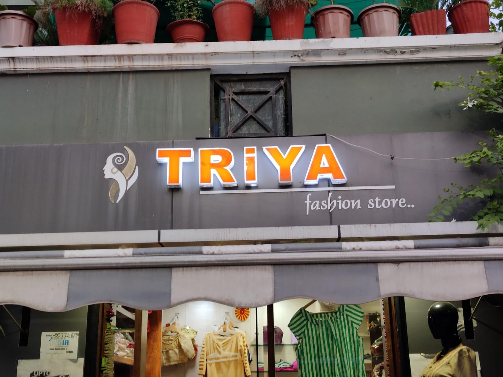 Triya fashion store