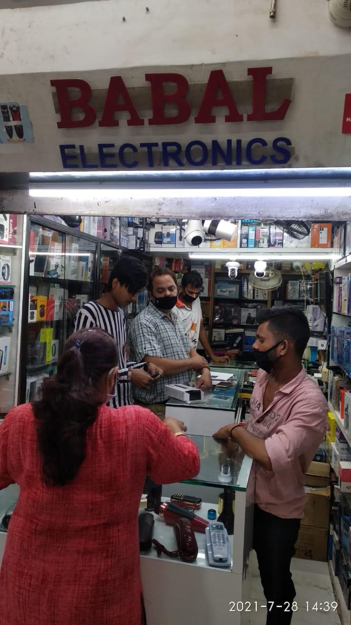 Babal electronics