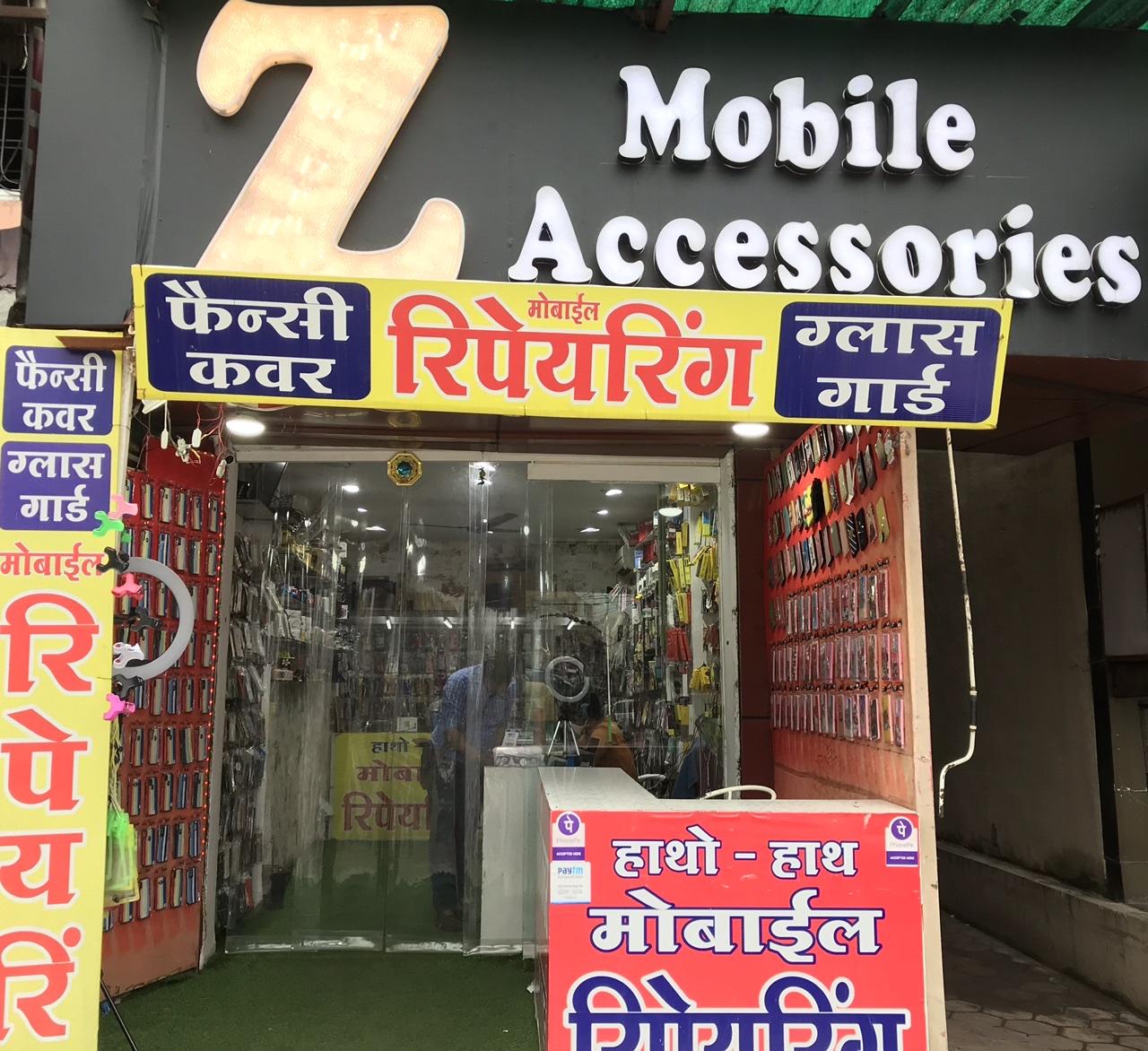 Z mobile accessories