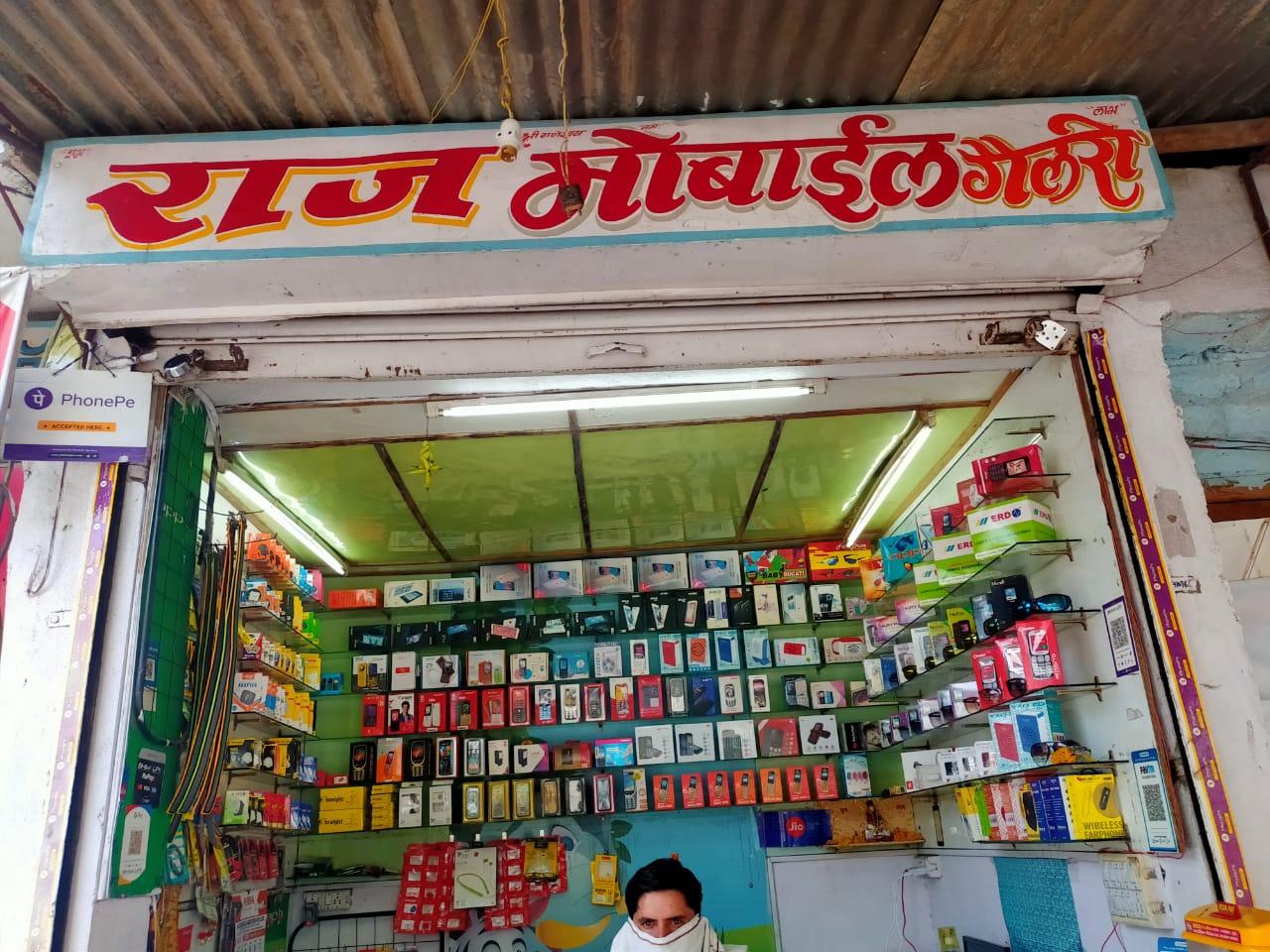 Raj mobile