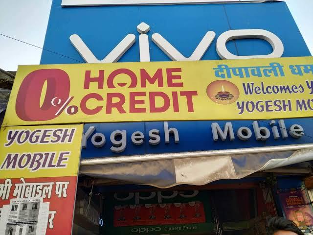 Yogesh Mobile