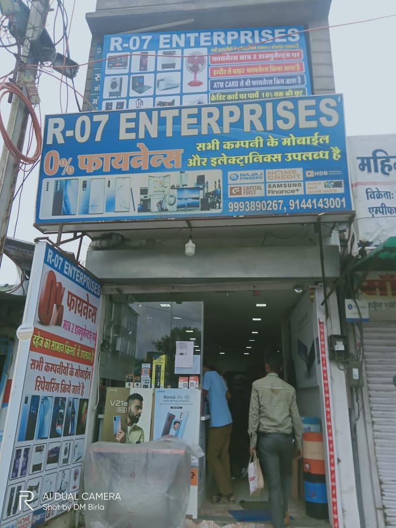 R07 Enterprise