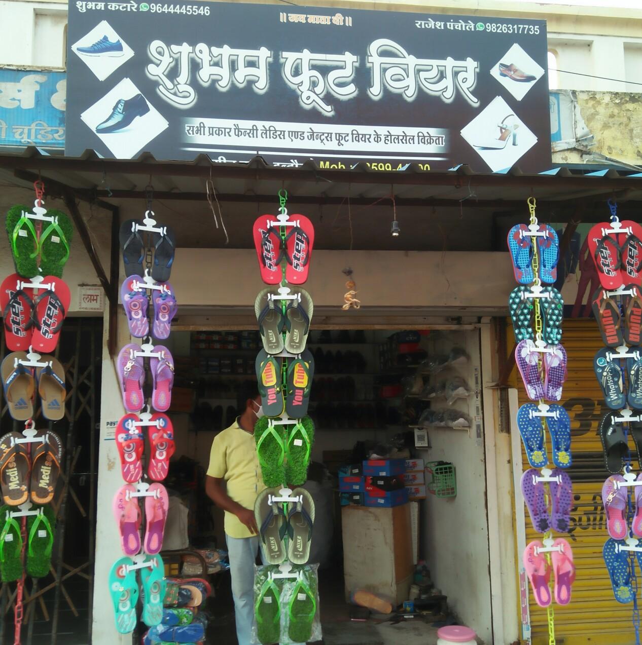 shubham foot wear