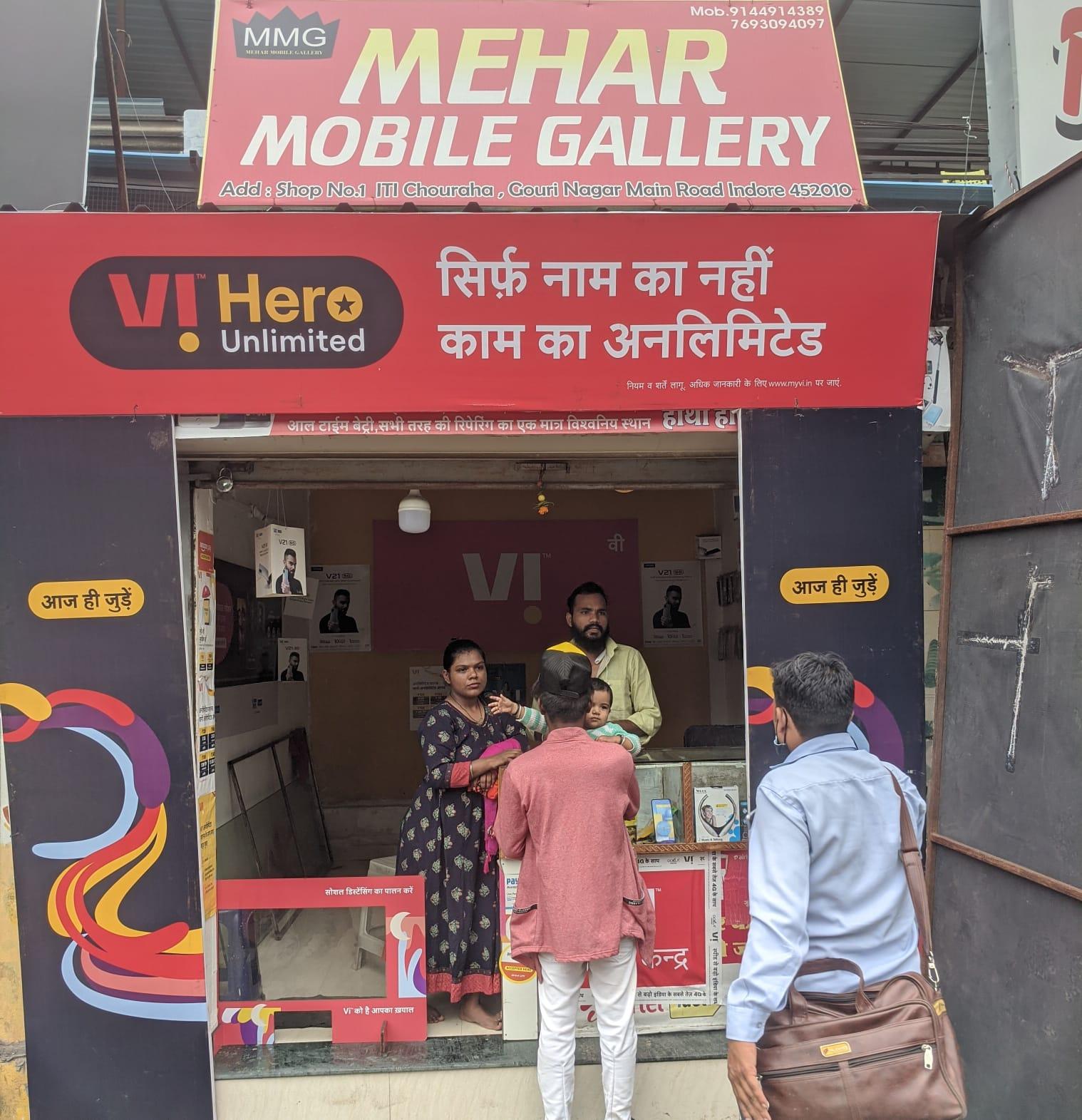 Mehar Mobile Gallary