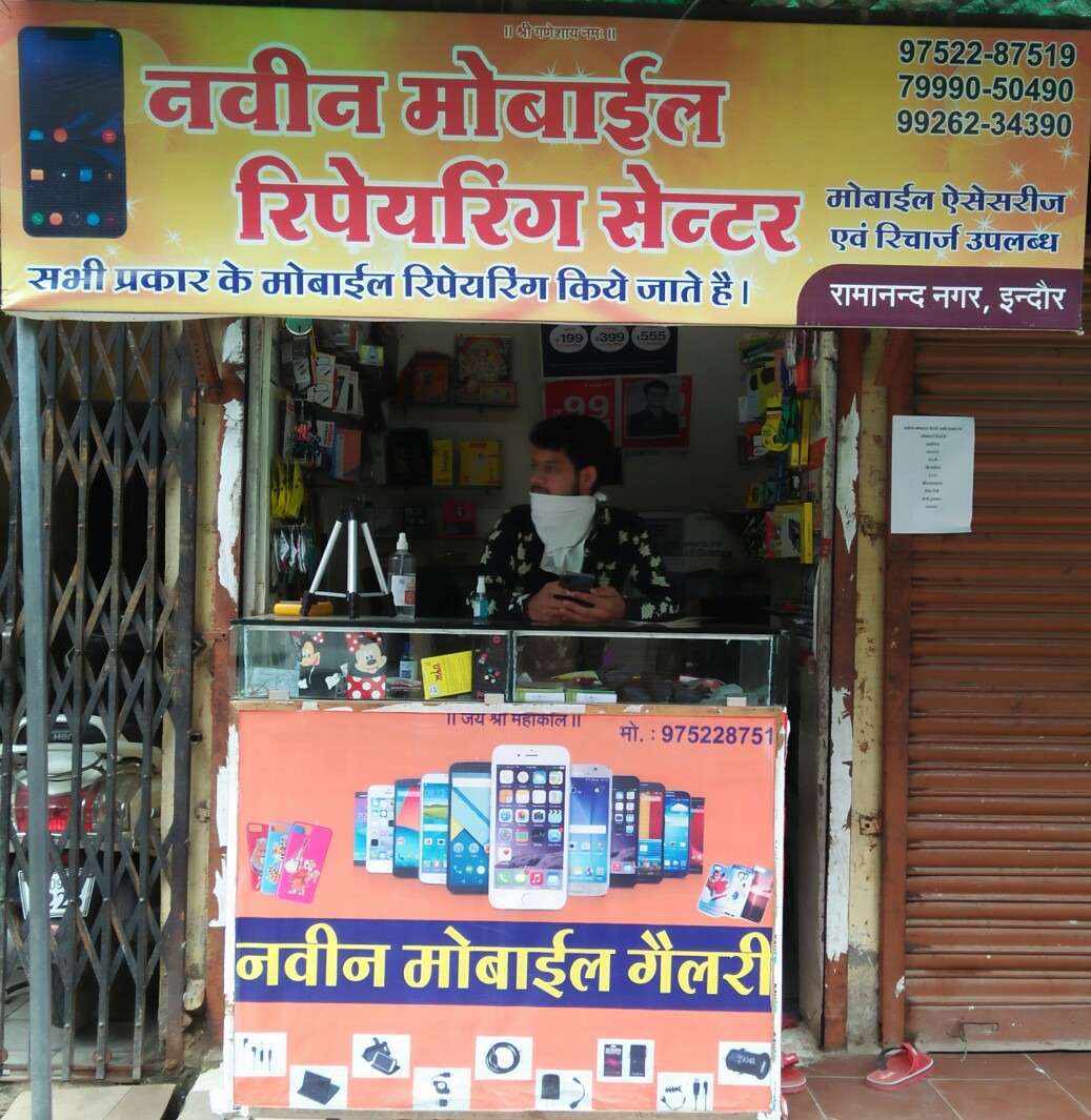 Naveen mobile repring
