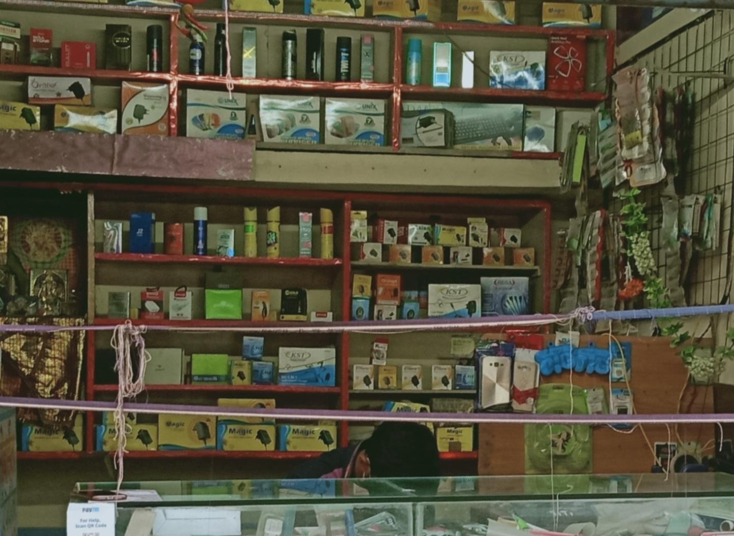 Nirmala mobile shop