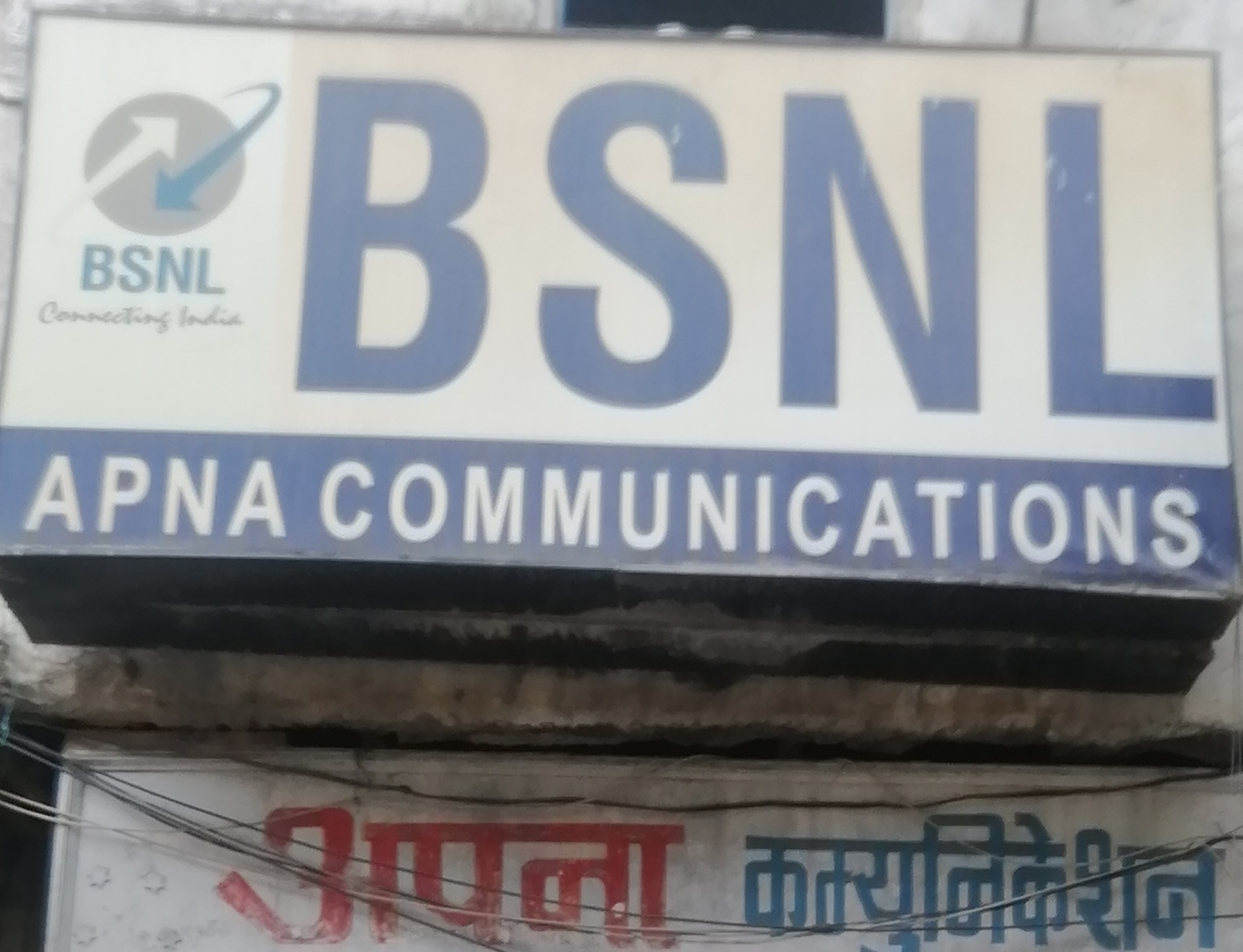 Apna Communication