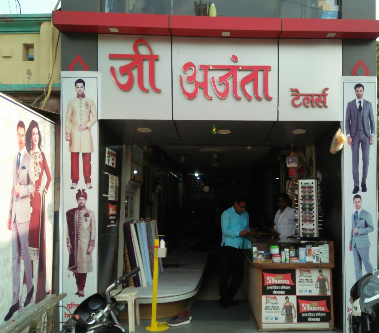 G Ajanta collection