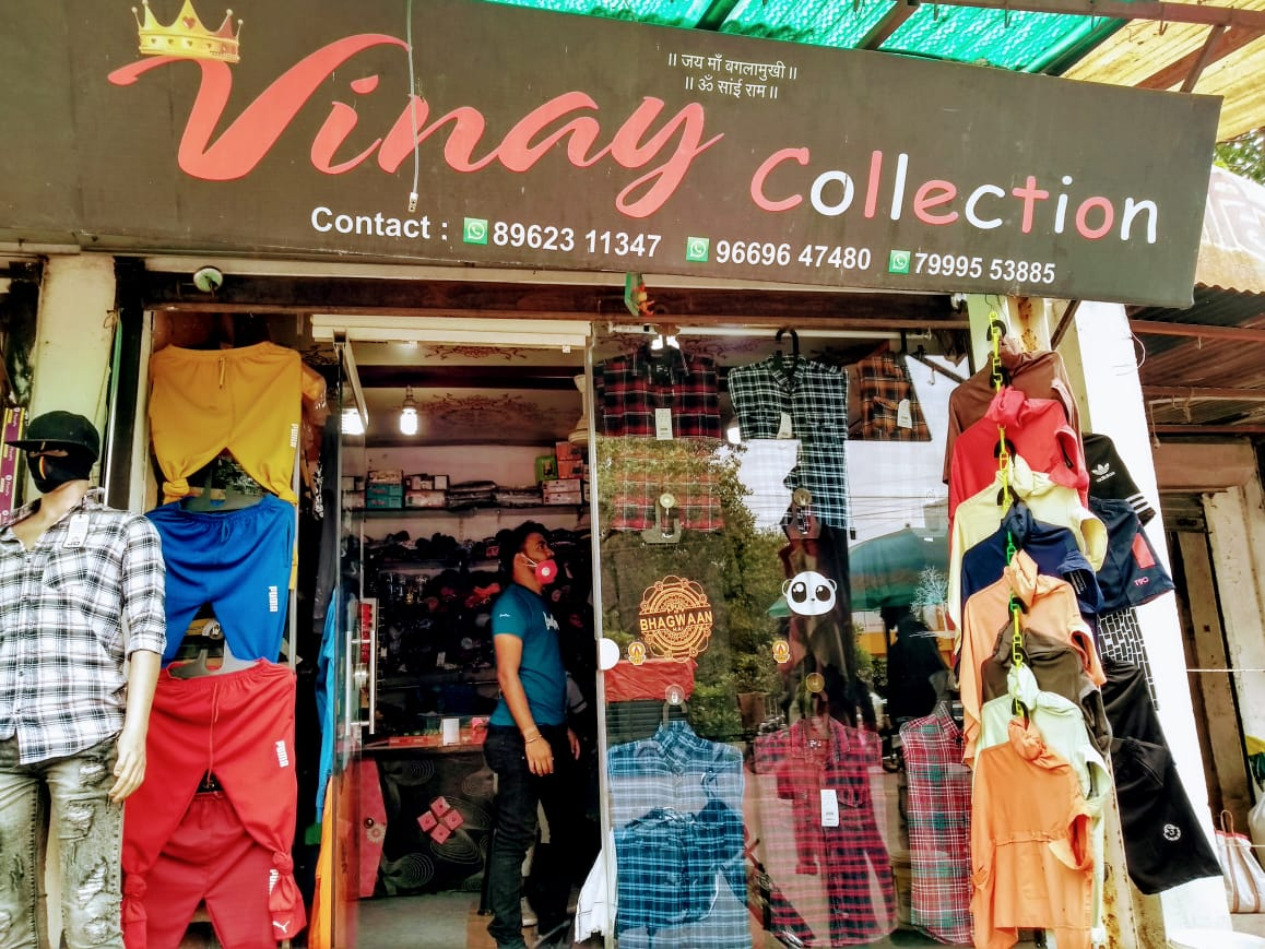 Vinay collection