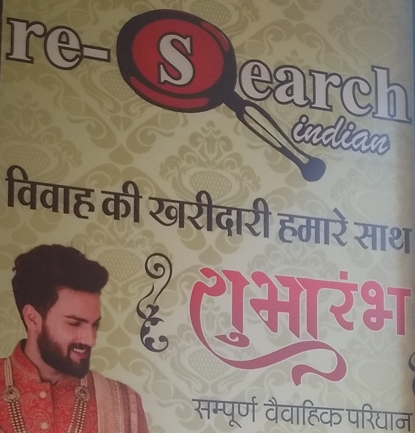 Research indian
