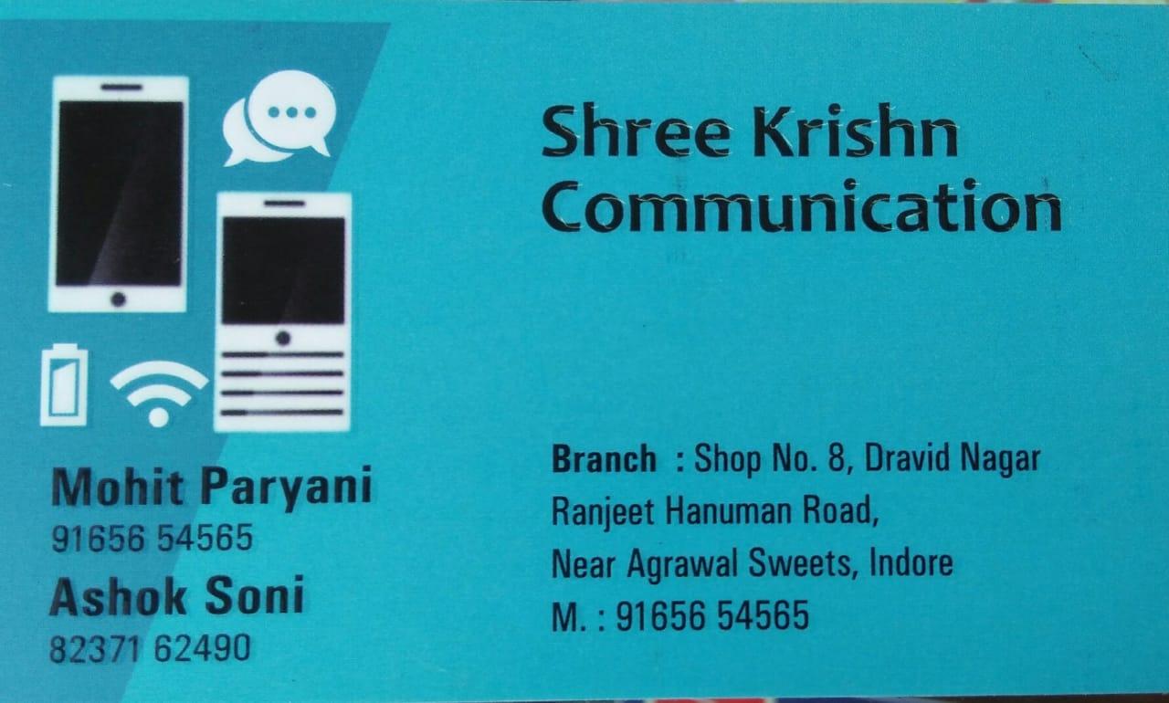 Shree Krishna communication