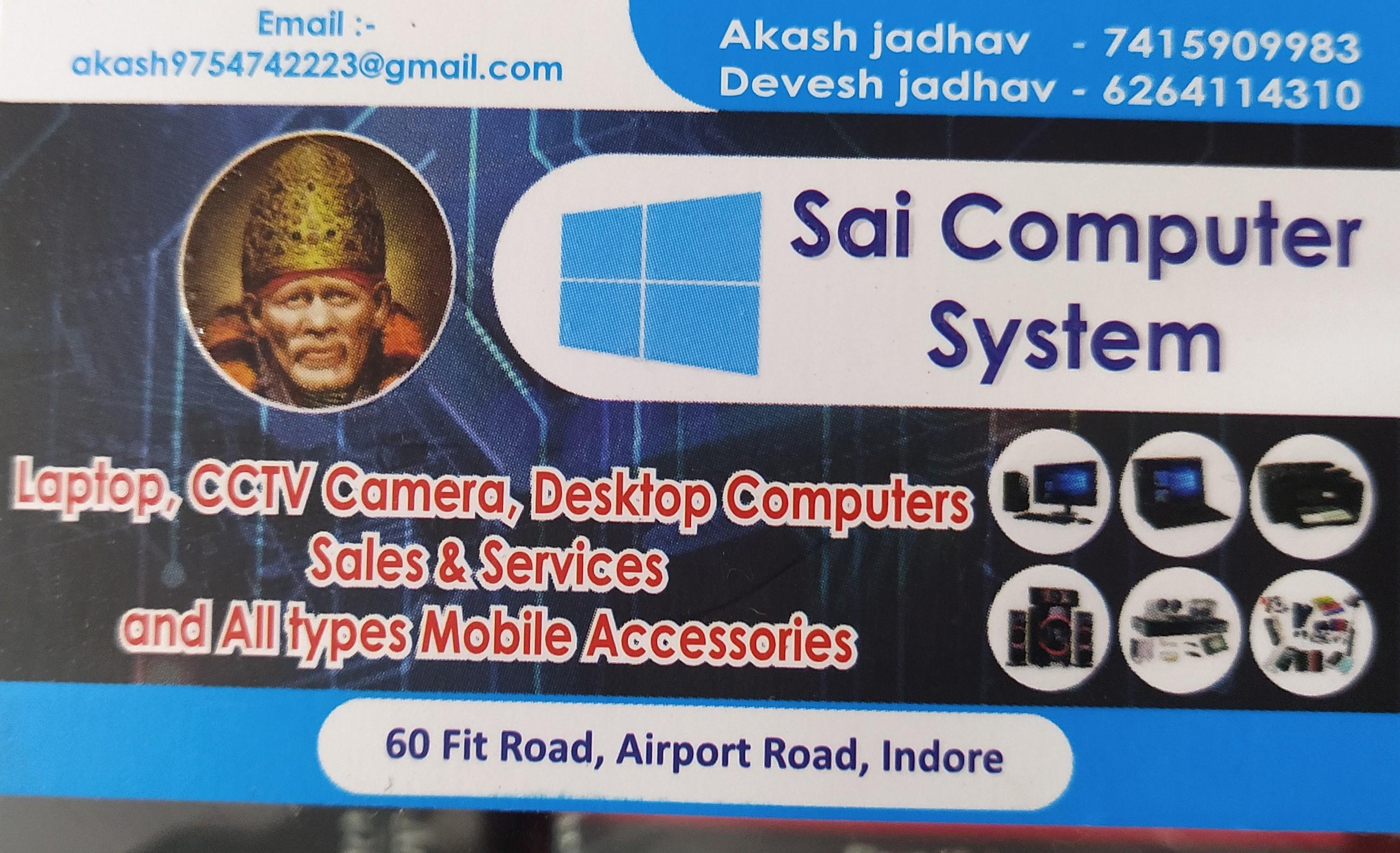 Sai computer system
