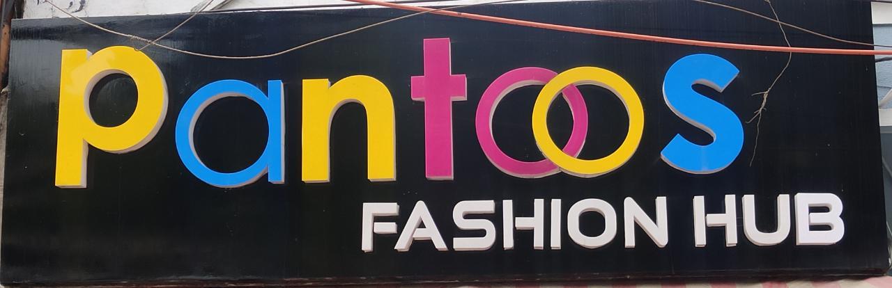 Pantoos fashion hub