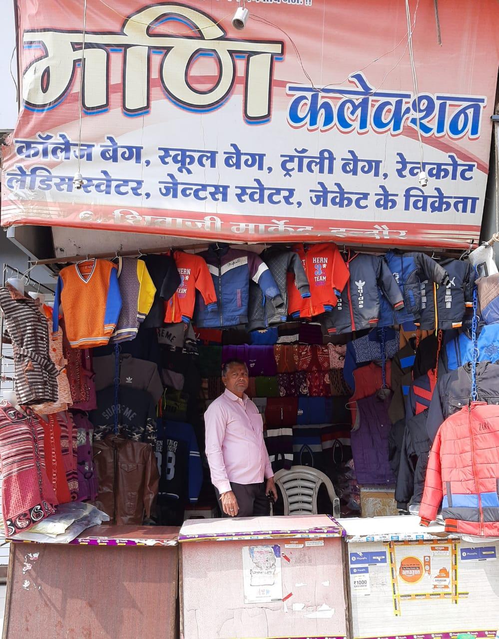 Mani bag collection