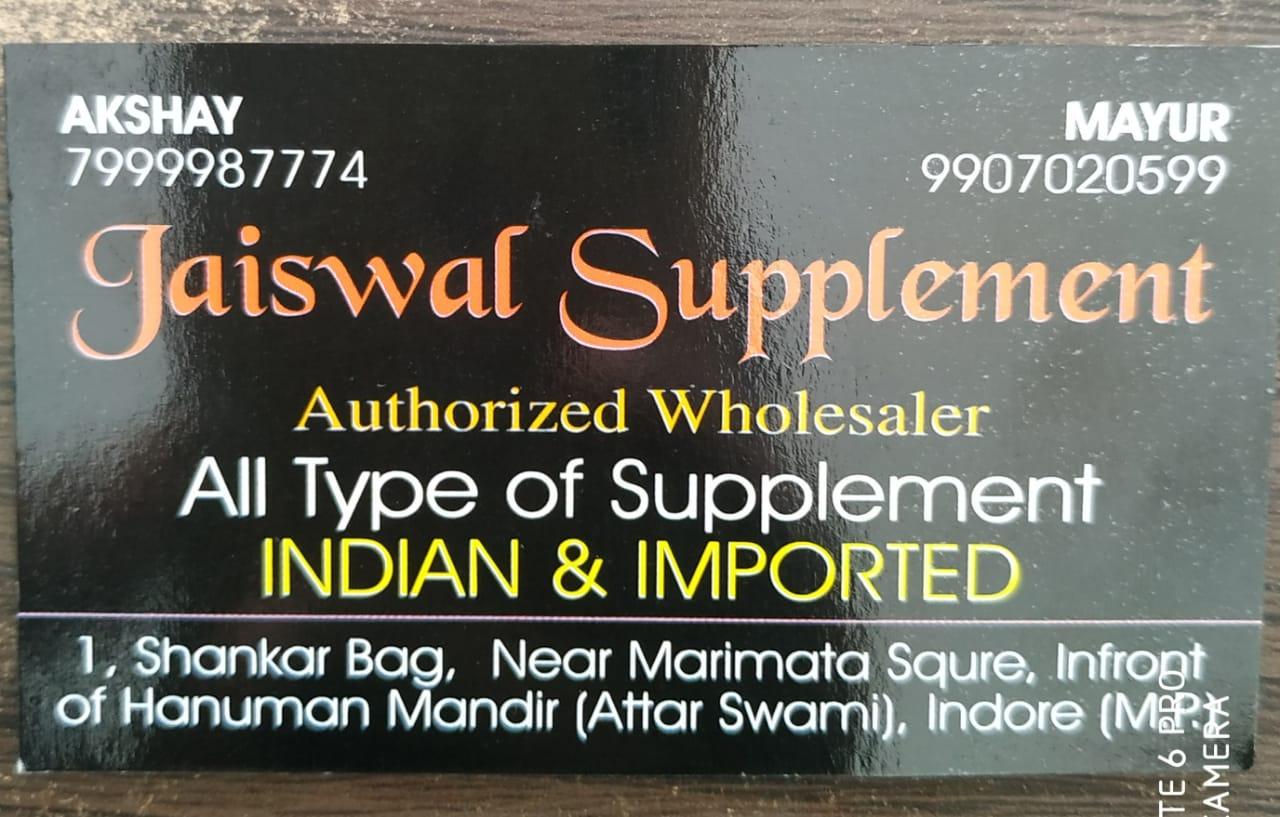 Jaiswal supplement