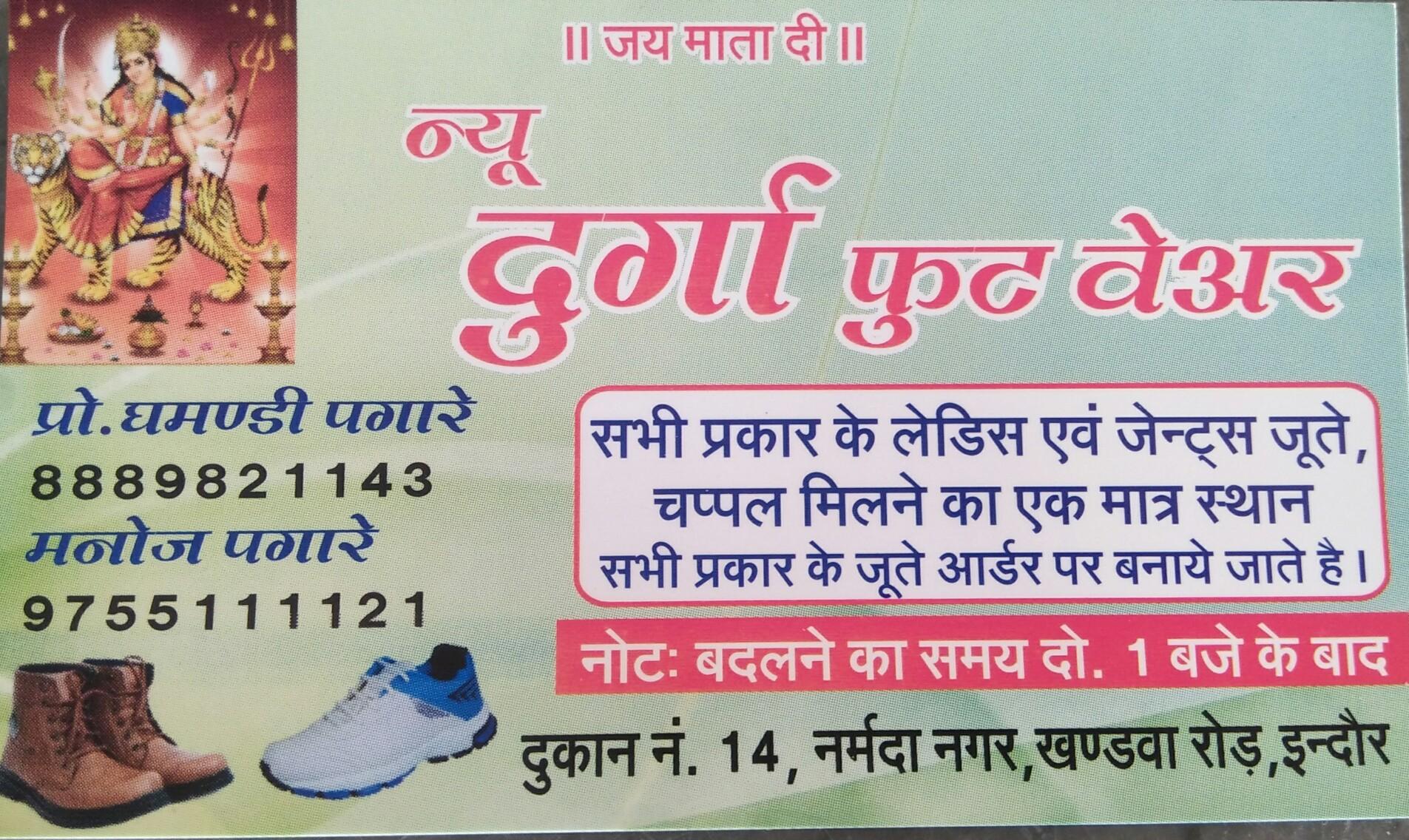 New Durga footwear