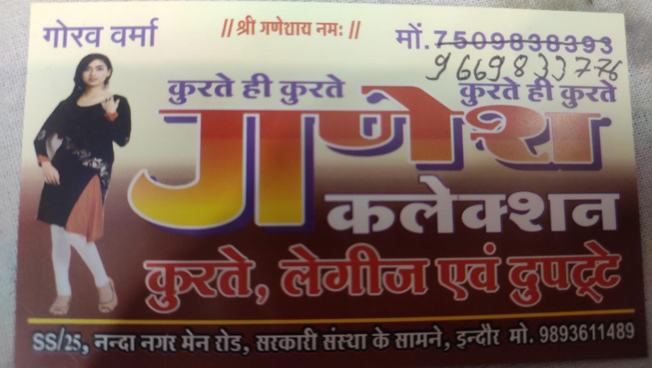 Ganesh collection