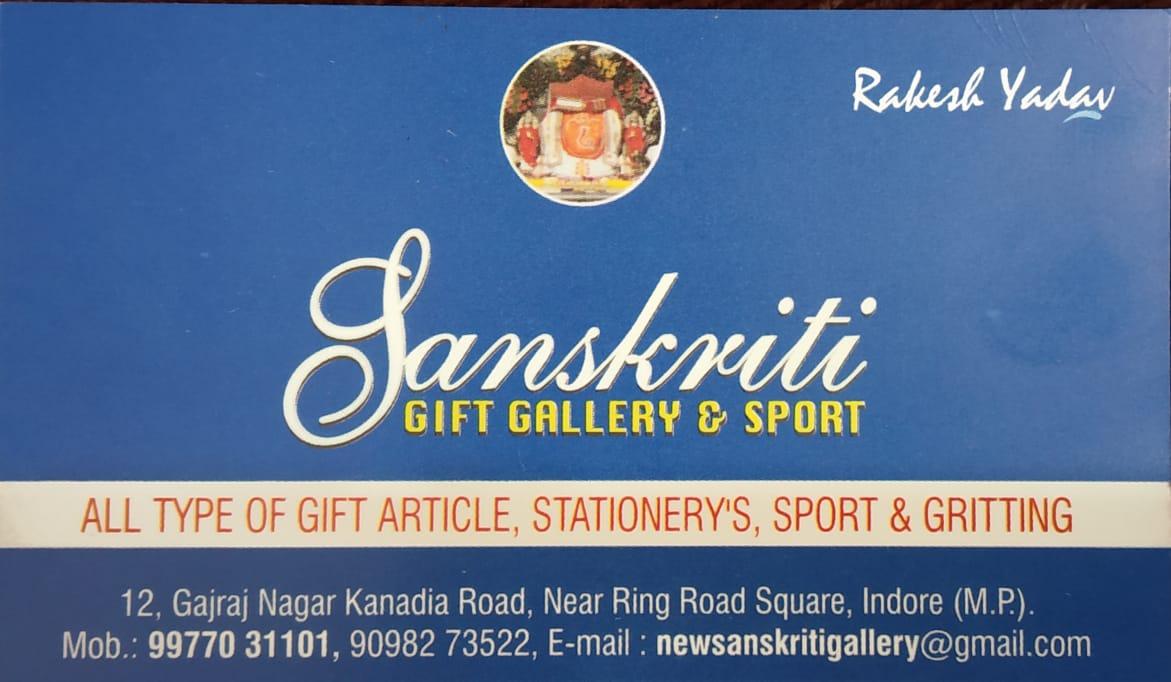 SANSKRITI GIFT GALLERY & SPORT