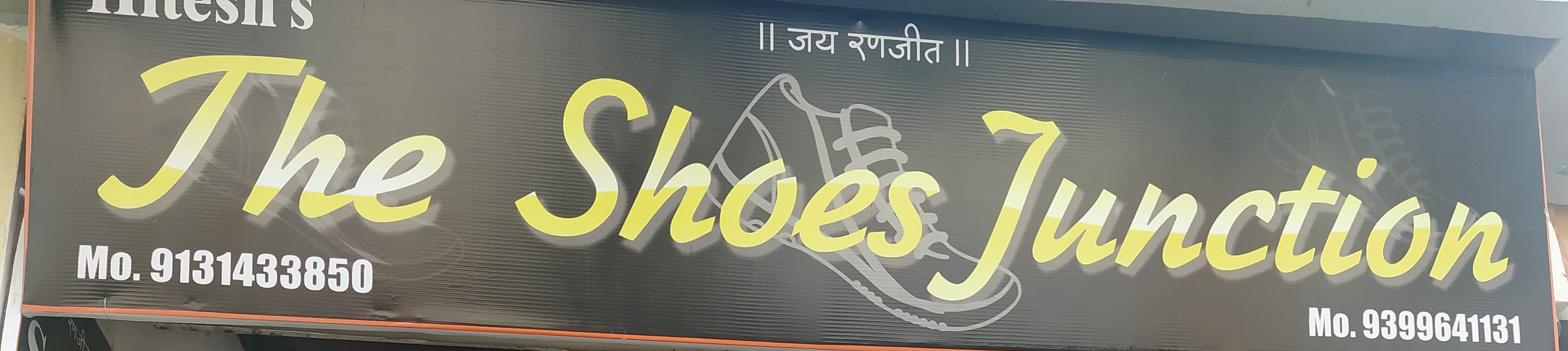 The shoe junction