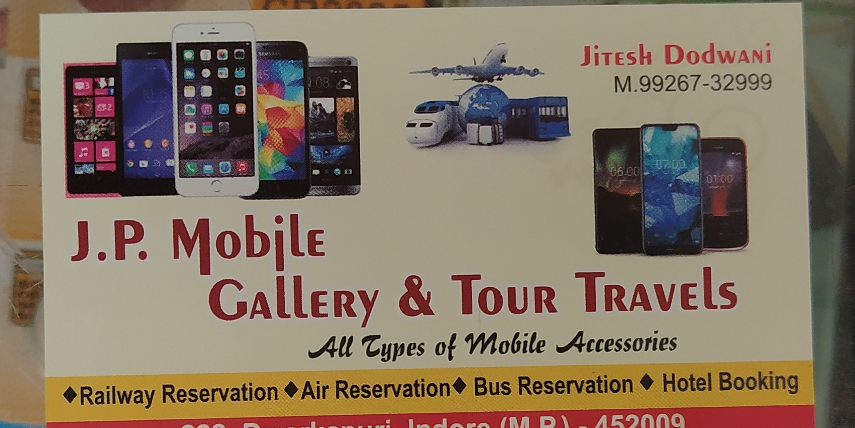 J.P. mobile gallery
