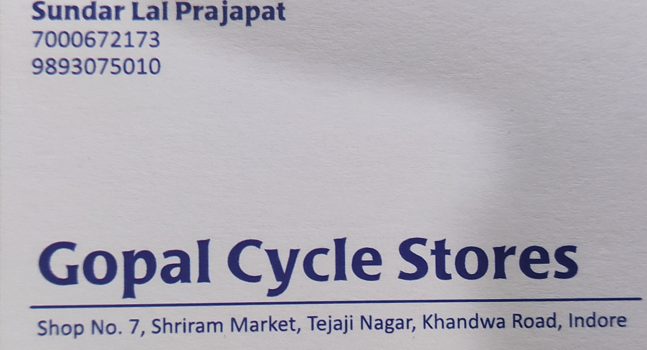 Gopal cycle store