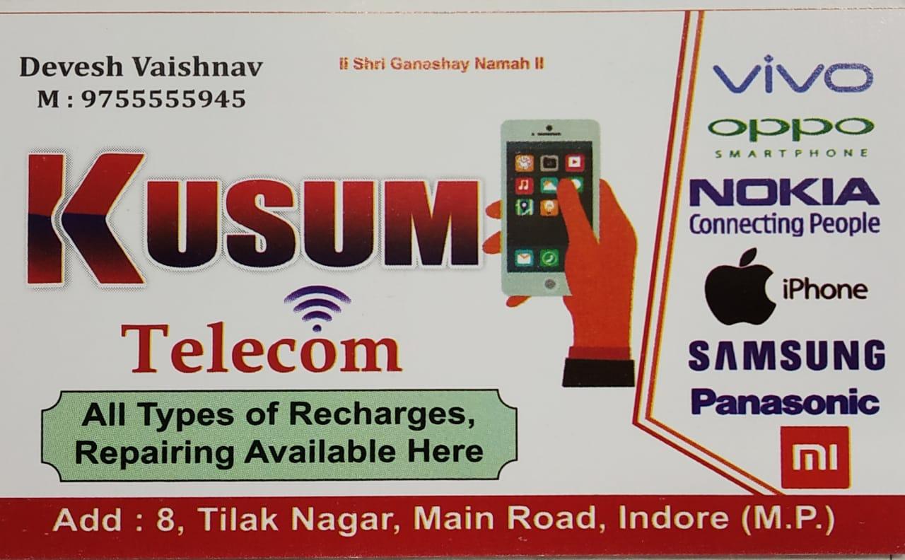 KUSUM TELECOM AND ELECTRONICS