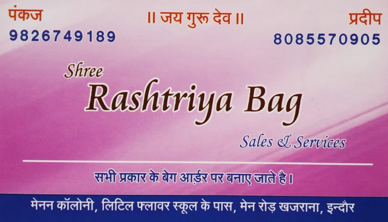SHREE RASHTRIYA BAG SALES AND SERVICE