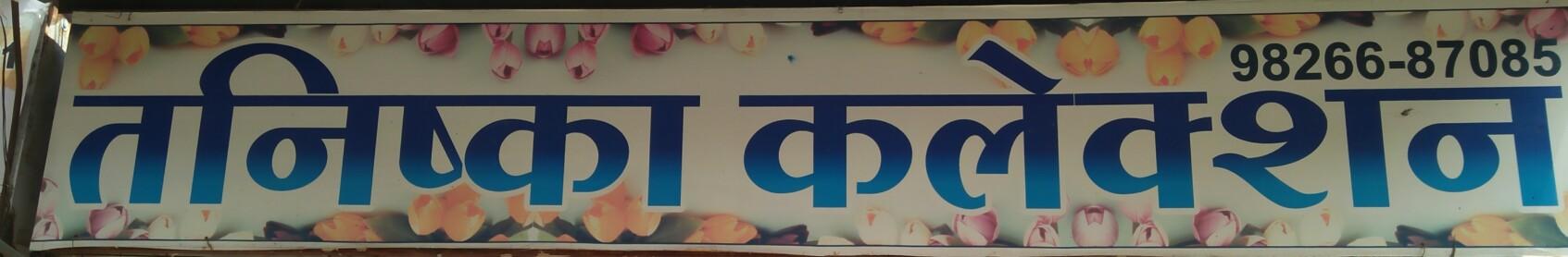 Tanishka collection
