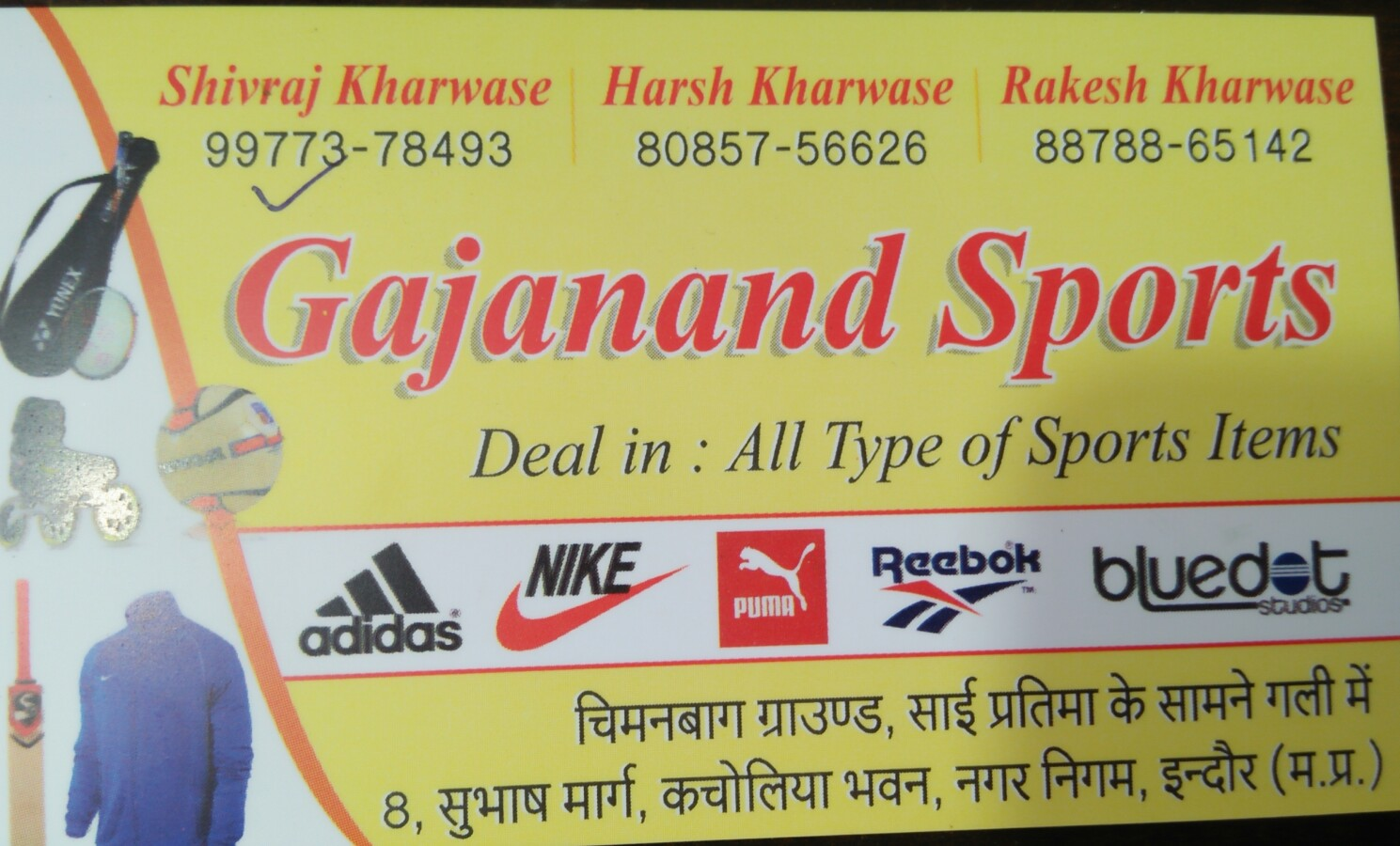 Gajanand sports