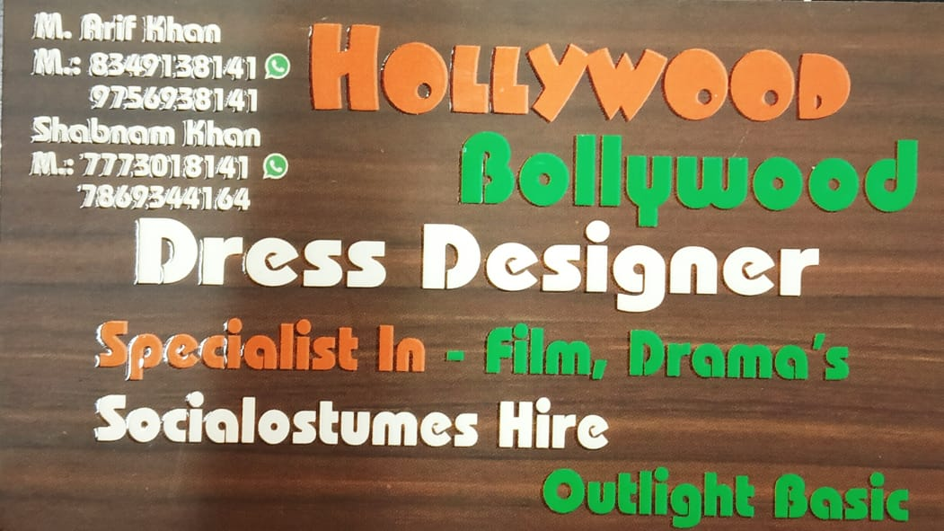 HOLLYWOOD BOLLYWOOD BOUTIQUE
