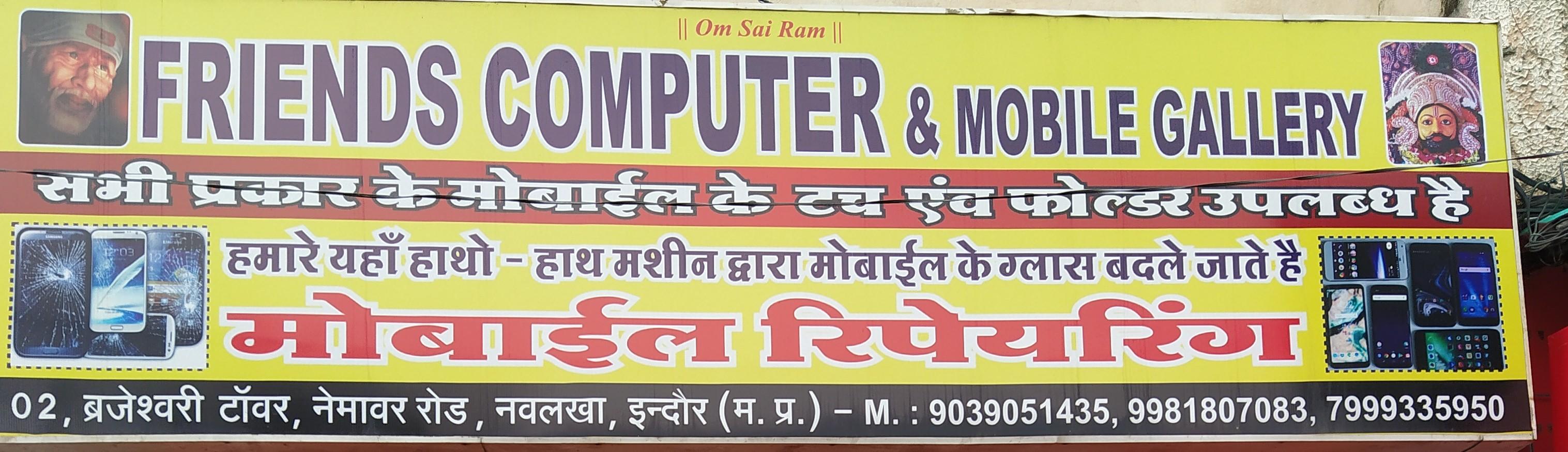 Friends computer