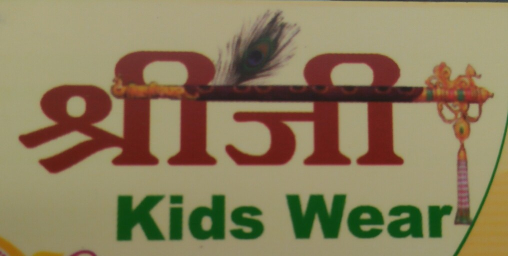 Shri ji kids wear and under garments