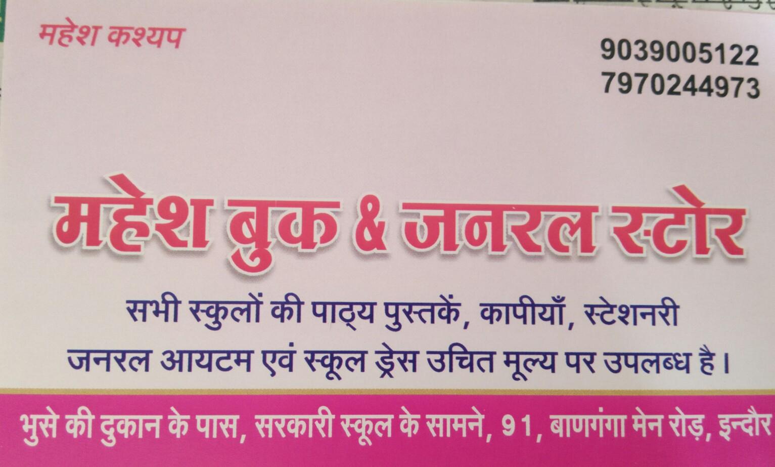 Mahesh book & general store