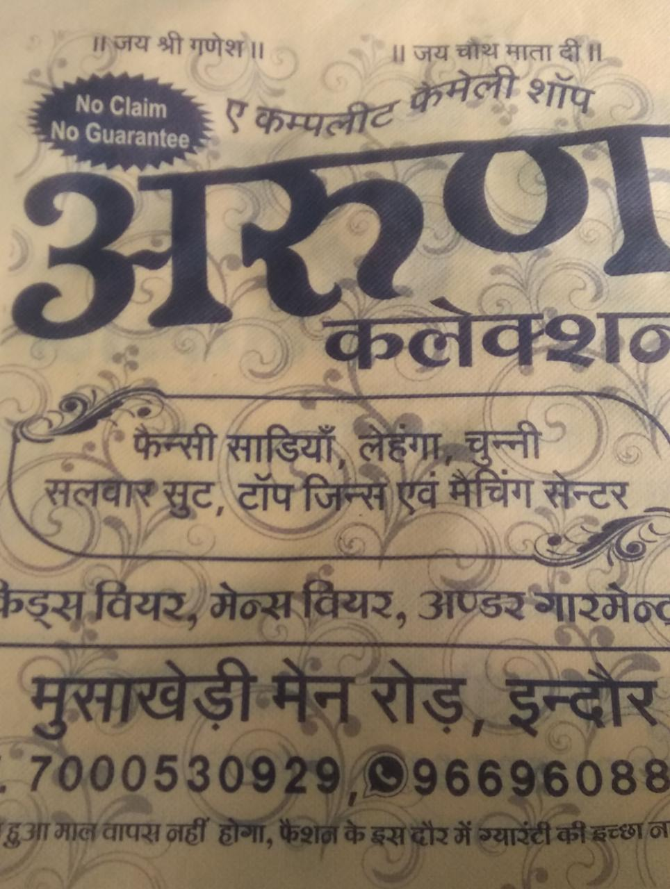 Arun collection