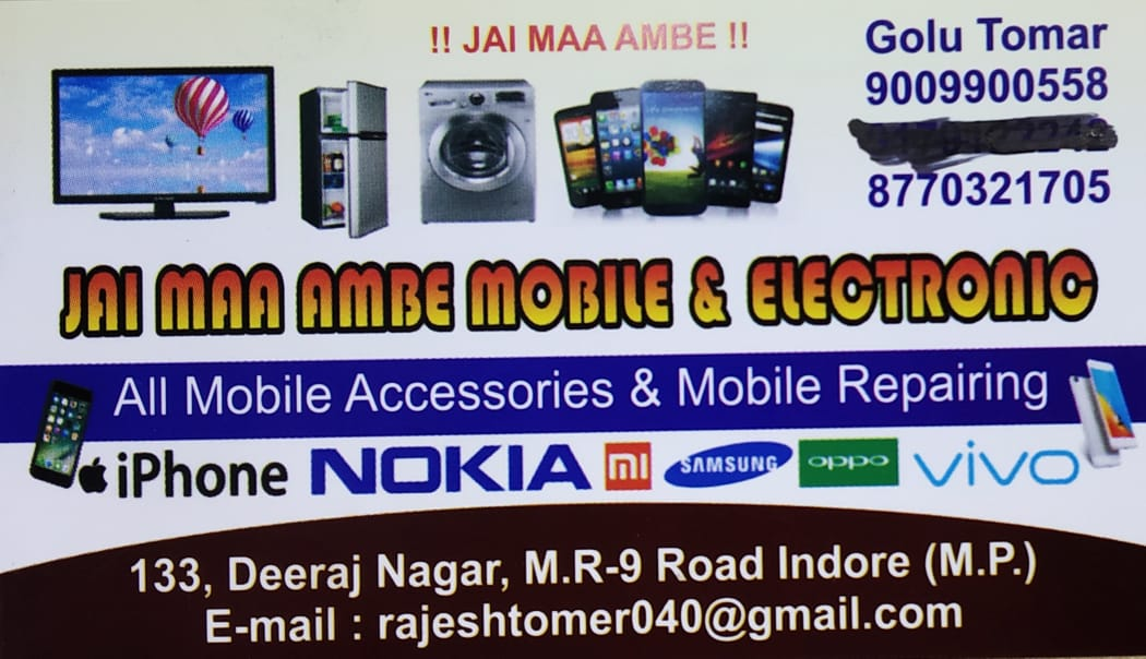 JAI MAA AMBE MOBILE AND ELECTRONIC