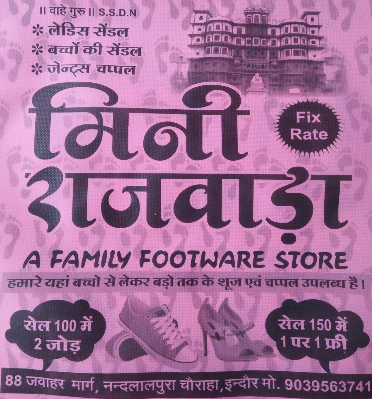 Mini rajwada (satnam footwear)