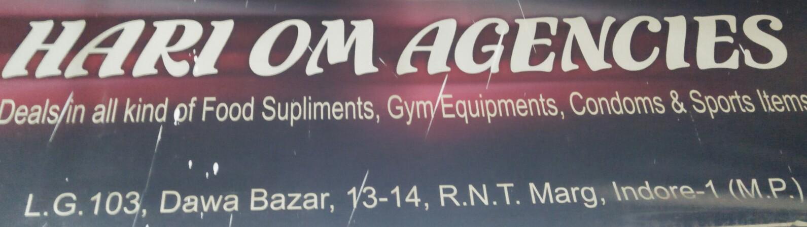 Hari om agencies