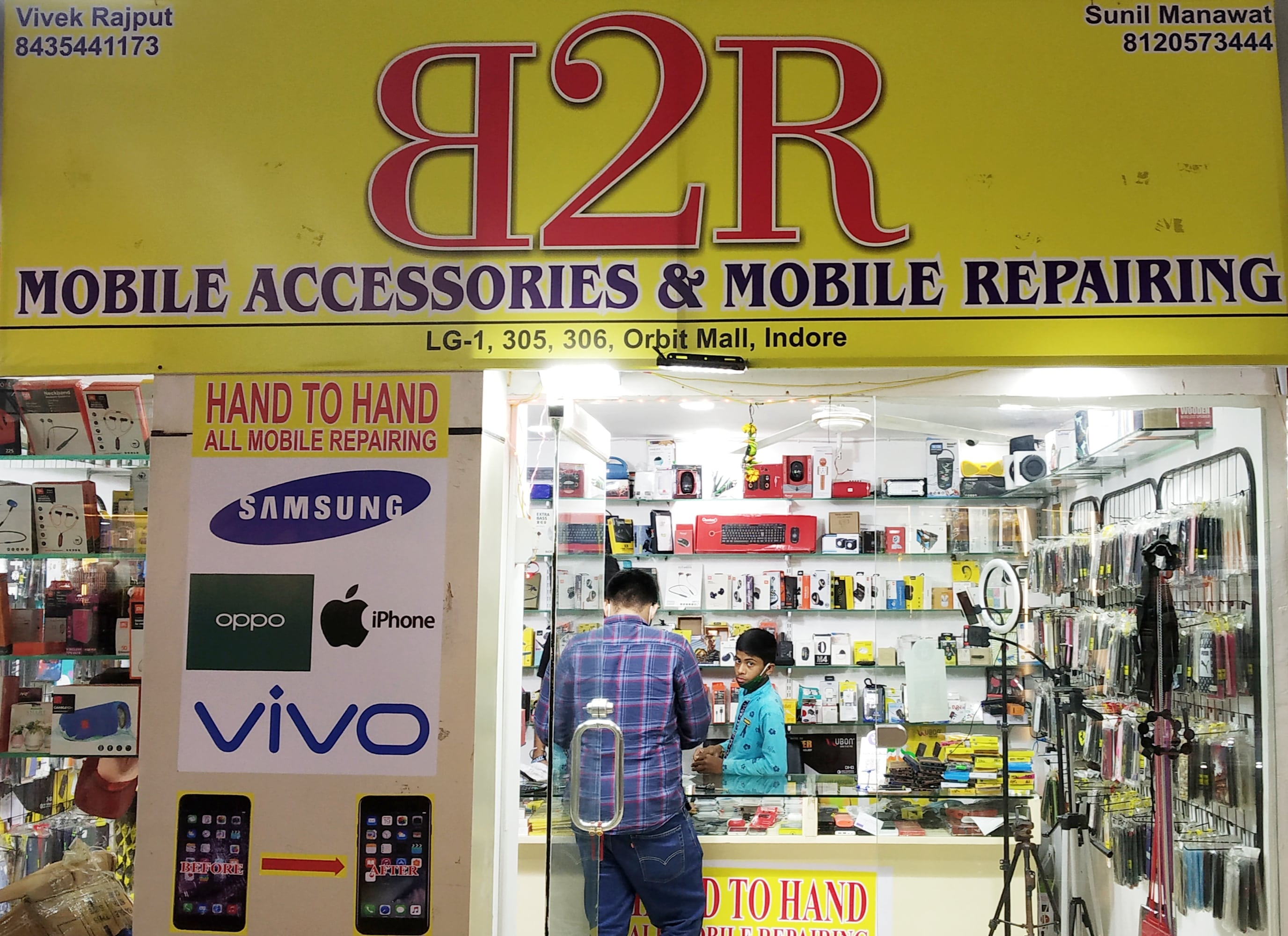 B2R MOBILE ACCESSORIES AND REPAIRING